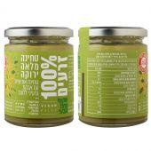 טחינה מלאה ירוקה - 100% זרעים