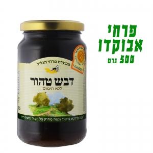 דבש פרחי אבוקדו-חצי קילו